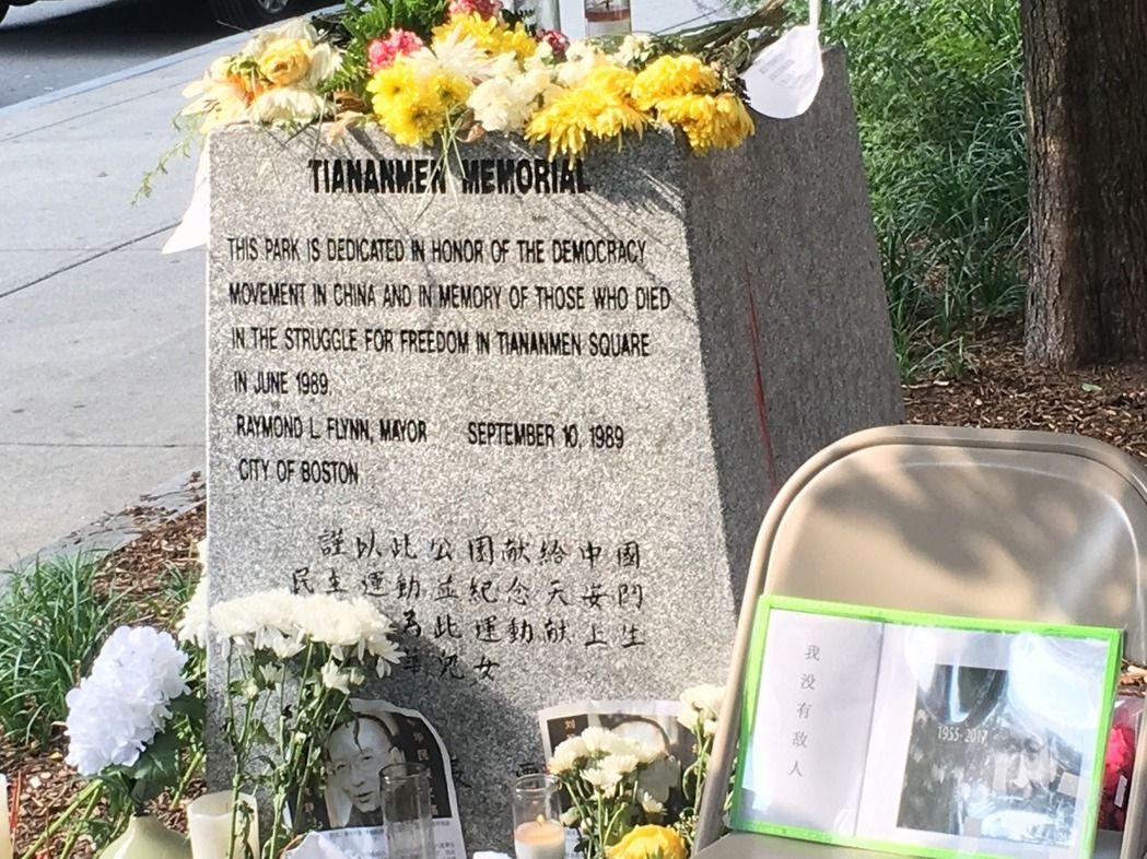 劉曉波頭七波士頓華埠放「空椅子」悼念