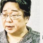 獨立中文作家筆會:桂民海與妻暫住寧波