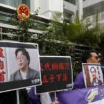 中文笔会再呼吁中国恢复桂民海完全自由