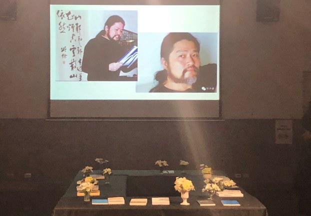 独立中文作家笔会在台北为孟浪举办追思会